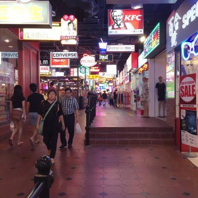 ...A fake Hong Kong street